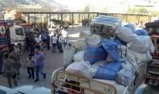 النشرة: تجمع عدد من السوريين بشبعا تمهيدا لعودتهم إلى سوريا