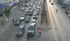 حركة المرور كثيفة من كورنيش المزرعة باتجاه البربير
