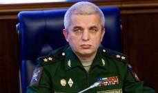 الدفاع الروسية: أوضاع مخيم الركبان تشبه معتقلات الحرب العالمية الثانية