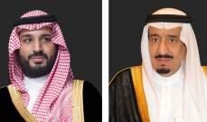 ملك السعودية وولي عهده عزيا بوتين بضحايا انهيار مبنى سكني في ماغنيتوغورسك