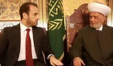 دريان التقى النائب زياد القادري وبحث معه الأوضاع العامة