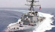مدمرة أميركية ساعدت سفينة إيرانية بعدما هاجمها قراصنة قبالة سواحل اليمن