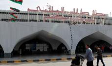 العربية: قوات الجيش الليبي تدخل مطار طرابلس الدولي