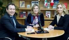 كلودين عون روكز وسفيرة سويسرا تعقدان اجتماعا تحضيريا لحفل موسيقي باليوم العالمي للمرأة