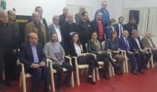 ندوة برعاية رئيس بلدية كفرشيما عن أهمية الوقاية المبكرة من السرطان