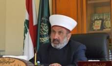 المفتي الصلح أشاد بدور اللواء عثمان: رمز للنزاهة