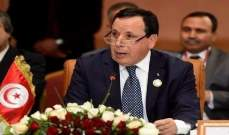 وزير خارجية تونس: المكان الطبيعي لسوريا هو داخل الجامعة العربية