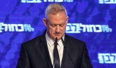 غانتس يعلن خسارته بالإنتخابات: نتانياهو جمع المتطرفين حوله
