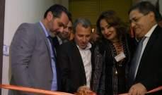 باسيل يفتتح مكتباً جديداً لهيئة قضاء الزهراني في التيار في مغدوشة
