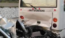 قتيل نتيجة تصادم بين 3 مركبات على اوتوستراد القلمون باتجاه بيروت