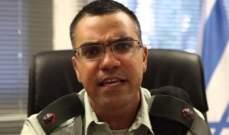 أدرعي: الجيش الإسرائيلي حيّد مخرّبا حاول ارتكاب عملية طعن بالقرب من دوار السامرة