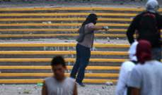 مظاهرات في هندوراس احتجاجاً على رفع أسعار الوقود والطاقة