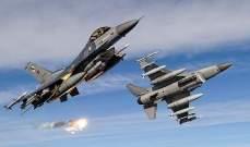 الجيش التركي: تحييد 6 مسلحين في ضربة جوية شمالي العراق