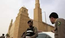 شرطة مكة تعلن القبض على مطلق النار في الطائف