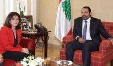 الحريري التقى أعضاء بمجلس الشيوخ الفرنسي وسفير لبنان في عمان في بيت الوسط