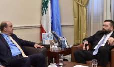 أحمد الحريري التقى السفير التركي وبحث معه التطورات العامة