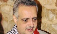 أرسلان ناعيا زهر الدين: قدّم دماءه من أجل الوطن السوري