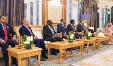 ملك السعودية التقى وزراء خارجية مصر وجيبوتي والصومال والسودان