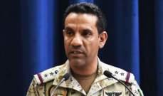 """التحالف العربي: تدمير كهف تستخدمه """"أنصار الله"""" لتخزين طائرات بدون طيار بصنعاء"""