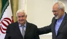 وكالة الأنباء الإيرانية: ظريف بحث هاتفيا مع المعلم العلاقات الإستراتيجية بين البلدين