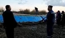 الأمن الكردي يلقي القبض على مالك جزيرة الموصل ونجله في دهوك