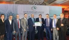 سقلاوي: الريجي أصبحت أهم مركز لتصنيع التبوغ في العالم العربي