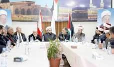 لقاء الشخصيات الإسلامية:تهديدات اسرائيل تستوجب التمسك بالمعادلة الذهبية