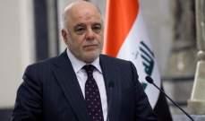 العبادي:نعمل على تقوية القرار السيادي العراقي ونسعى لحل المشاكل مع كردستان