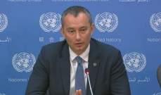 الأمم المتحدة:أعمال العنف بين إسرائيل وحماس تضع قطاع غزة على حافة الحرب