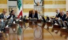 الجمهورية: توجه لطرح اجراء بعض التعيينات بجلسة الحكومة غدا