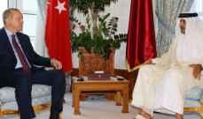 أمير قطر استقبل أردوغان بمراسم رسمية في الدوحة