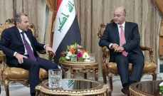 باسيل التقى الرئيس العراقي موفدا من عون وسلمه دعوة لحضور القمة الإقتصادية