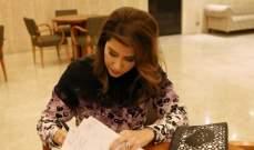 يعقوبيان وقعت على اقتراح القانون لتعديل مواد في قانون مكافحة العنف الأسري والعنف ضد المرأة