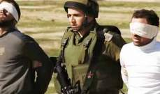 الجيش الاسرائيلي اعتقل 17 فلسطينيا في الضفة الغربية