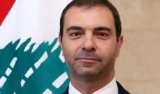 أفيوني: مسؤوليتنا أن نحمي السلم الأهلي وممنوع أن يحمل لبناني السلاح ضد آخر