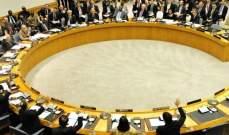 مجلس الأمن أخفق في تأمين الأصوات اللازمة لعقد جلسة حول الأوضاع بسوريا
