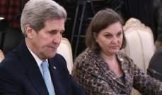 الخارجية الروسية ترفض إصدار تأشيرة لمساعدة كيري السابقة