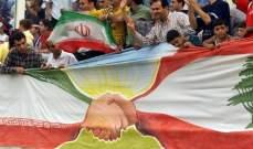 """موقع إسرائيلي: إيران مستعدة لتسليم لبنان منظومة مضادة للطائرات تضاهي """"إس 300"""""""