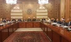 المجلس الشرعي: التأخير في ولادة الحكومة ينعكس سلبا على عمل مؤسسات الدولة