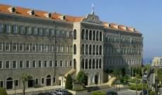 مصادر الجريدة: مواجهة لبنان للمجتمع الدولي بمشاريع مستنسخة لا تفيد كثيرا