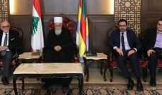 الشيخ حسن: نحترم التجربة الرائدة التي تمثلها الجامعة الأميركية في بيروت