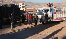 الأمن العام يؤمن عودة دفعة جديدة من النازحين السوريين بعرسال