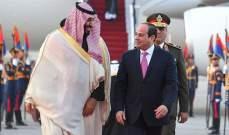 السيسي يستقبل ولي العهد السعودي في مطار القاهرة