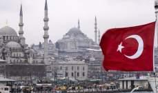 وزارة الدفاع التركية تعلن عن تحييد إرهابيين اثنين جنوب شرقي البلاد
