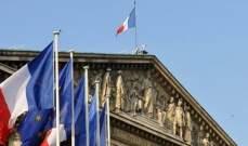 خارجية فرنسا: لقاء دي مايو مع السترات الصفراء استفزاز جديد غير مقبول