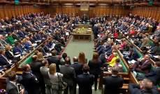 برلمان بريطانيا يرفض تأجيل