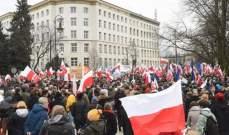عمدة وارسو: حظر مسيرة للقوميين خشية اندلاع العنف في ذكرى الاستقلال
