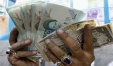 العملة الايرانية تصل إلى ادنى مستوياتها مقابل الدولار: هل ستستوعب الحكومة هذا التطور؟