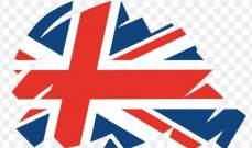 كشف بيانات شخصية لوزراء محافظين بريطانيين نتيجة خلل بأحد التطبيقات الهاتفية