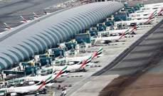الطيران المدني الإماراتي نفى استهداف